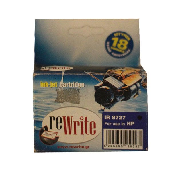 ReWrite for HP Black