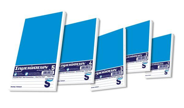 Μπλοκ Σημειώσεων Overlap No.3 SKAG