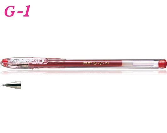 Στυλό G-1 0.7 Pilot