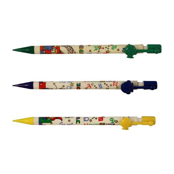 Μολύβι Μηχανικό με Σχέδια