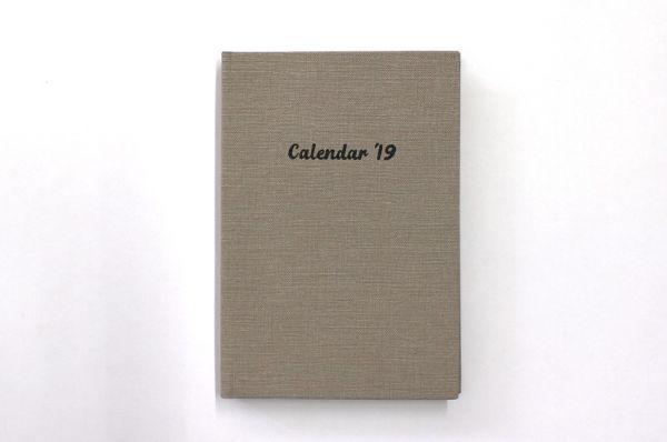 Ημερήσιο Ημερολόγιο 2019 9x15cm