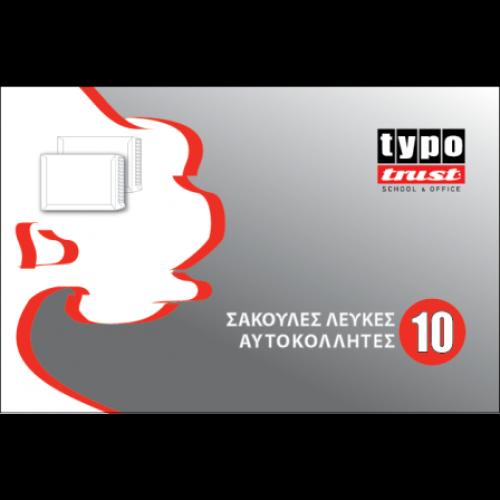 Φάκελα Σακούλας Λευκά Αυτοκόλλητα 22.9x32.4cm