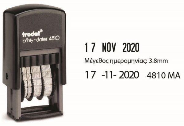 Σφραγίδα Ημερομηνίας Ελληνικά 4810 TRODAT